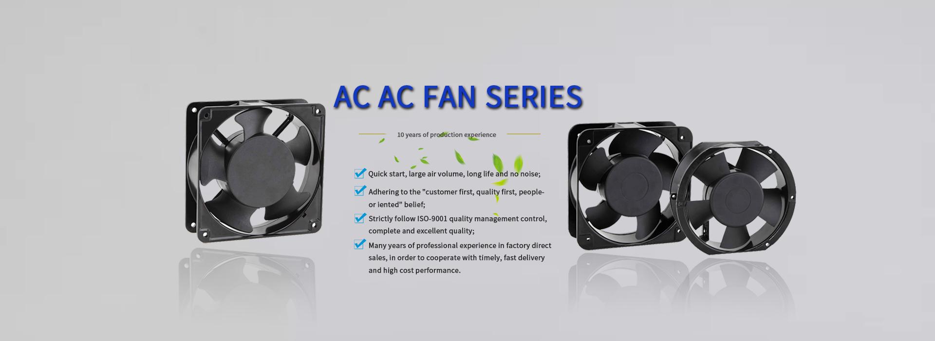 AC cooling fan, DC cooling fan